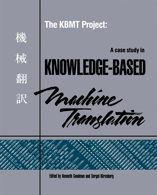 The KBMT Project