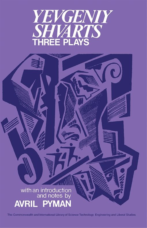 Three Plays: Yevgeniy Shvarts
