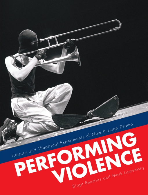 Performing Violence