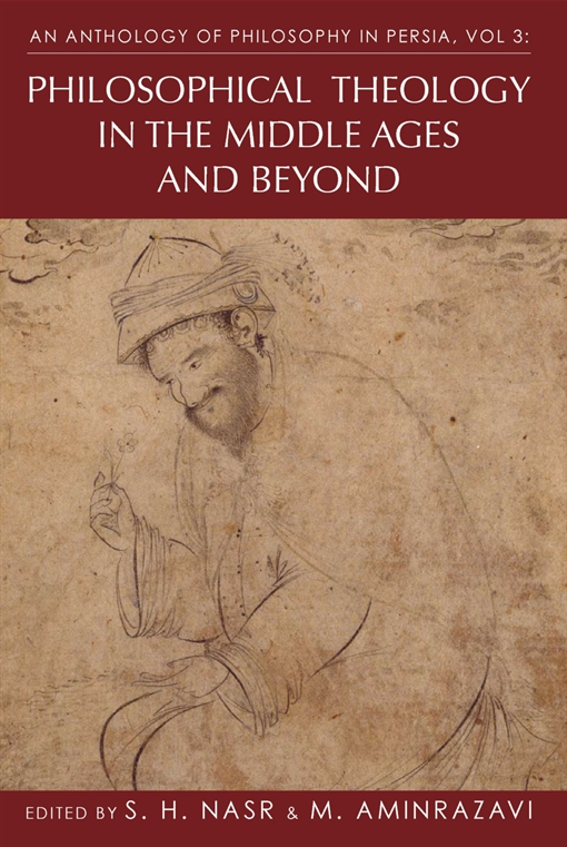 Anthology of Philosophy in Persia