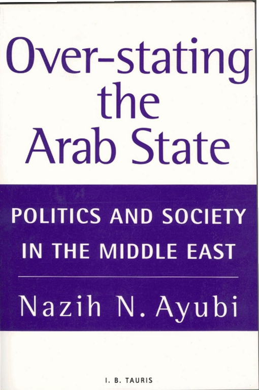 Over-stating the Arab State