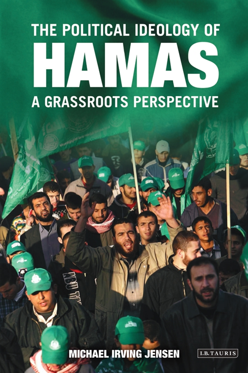 Political Ideology of Hamas, The