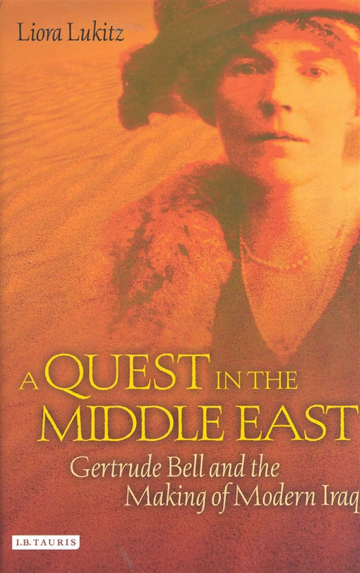 Quest in the Middle East, A
