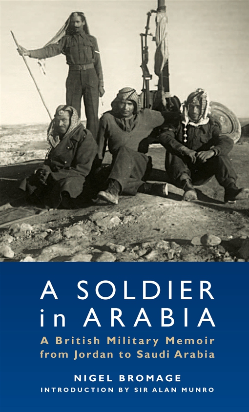 Soldier in Arabia, A