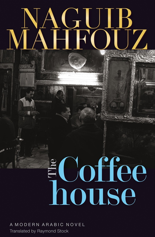 The Coffeehouse