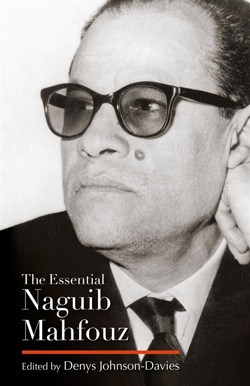 The Essential Naguib Mahfouz