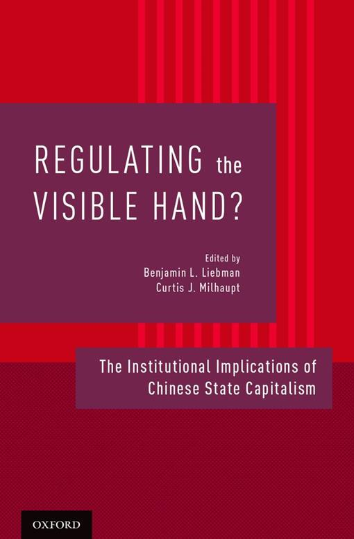 Regulating the Visible Hand?
