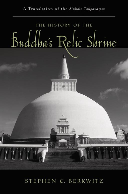The History of the Buddha's Relic Shrine
