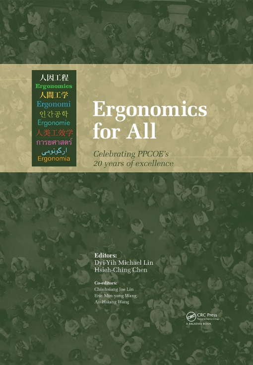 Ergonomics for All: Celebrating PPCOE's 20 years of Excellence
