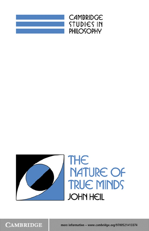The Nature of True Minds