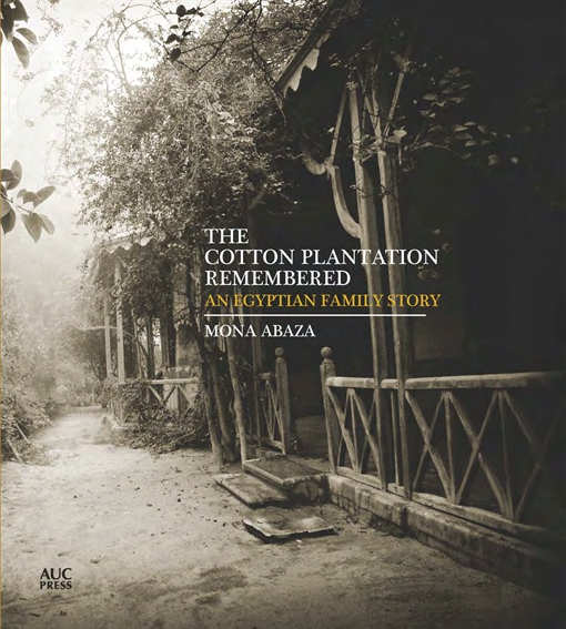 The Cotton Plantation Remembered