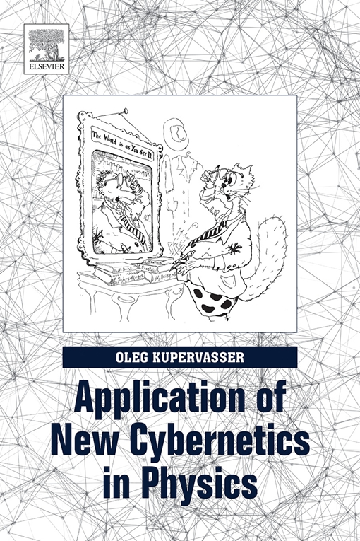 Application of New Cybernetics in Physics