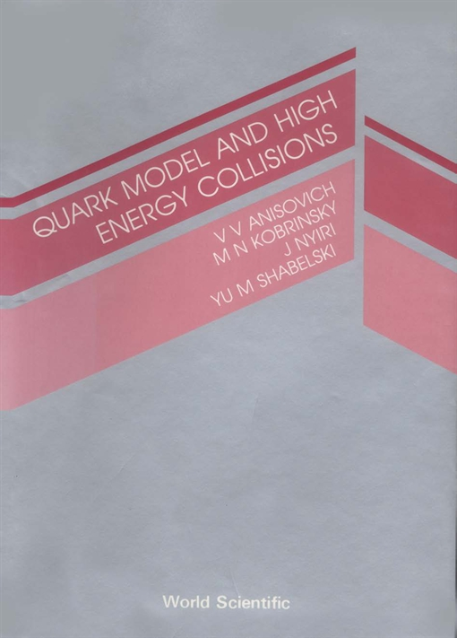 Quark Model and High Energy Collisions