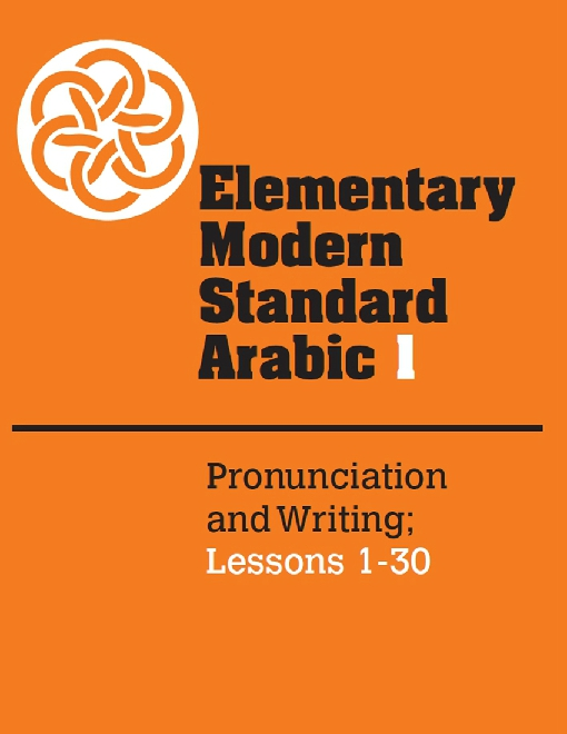 Elementary Modern Standard Arabic: Volume 1, Pronunciation and Writing; Lessons 1-30