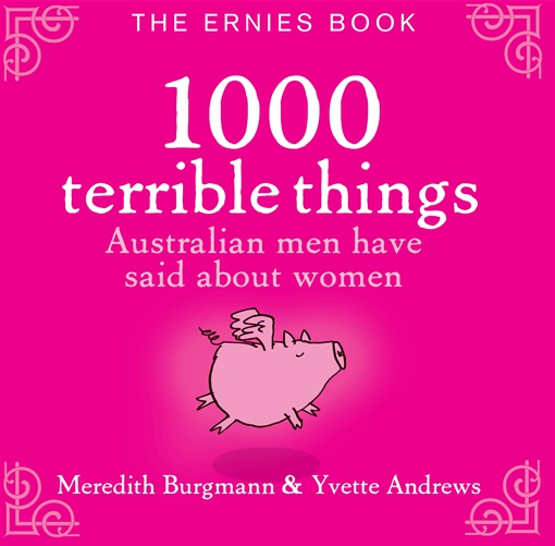The Ernies Book