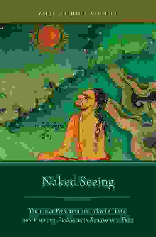 Naked Seeing