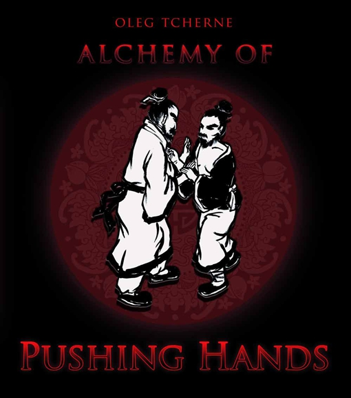 Alchemy of Pushing Hands