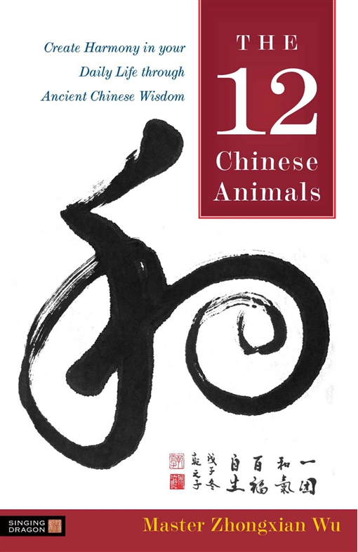 The 12 Chinese Animals