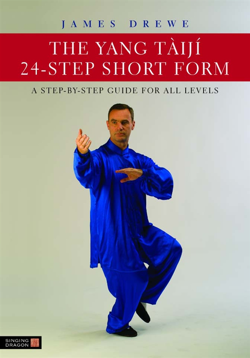 The Yang Tàijí 24-Step Short Form