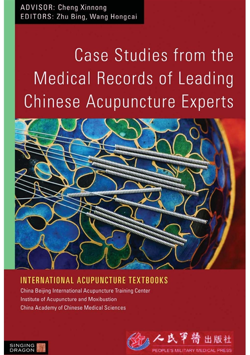 Case Studies from the Medical Records of Leading Chinese Acupuncture Experts