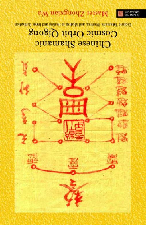 Chinese Shamanic Cosmic Orbit Qigong