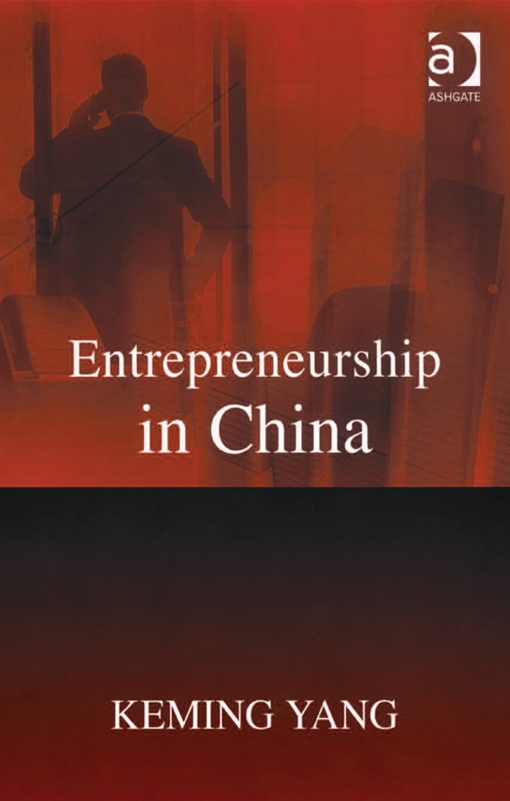 Entrepreneurship in China
