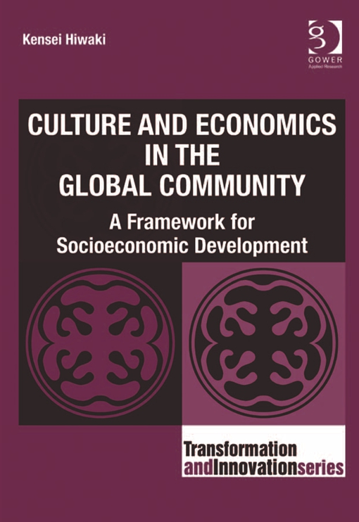 Culture and Economics in the Global Community