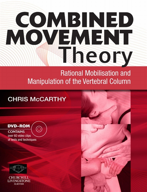 Combined Movement Theory E-Book