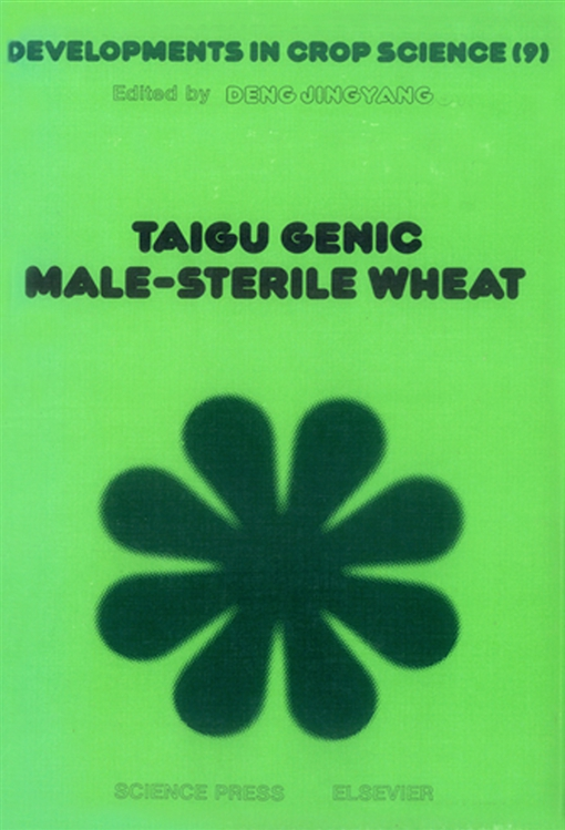 Taigu Genic Male-Sterile Wheat