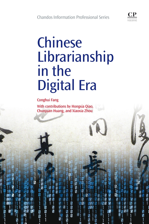 Chinese Librarianship in the Digital Era