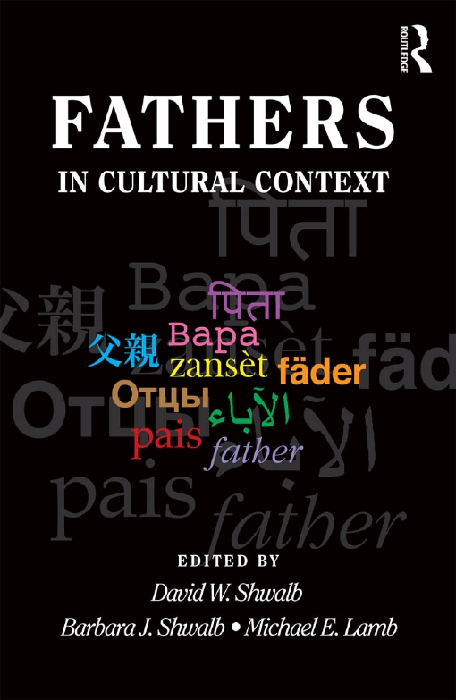 The Father's Role: Cross-Cultural Perspectives