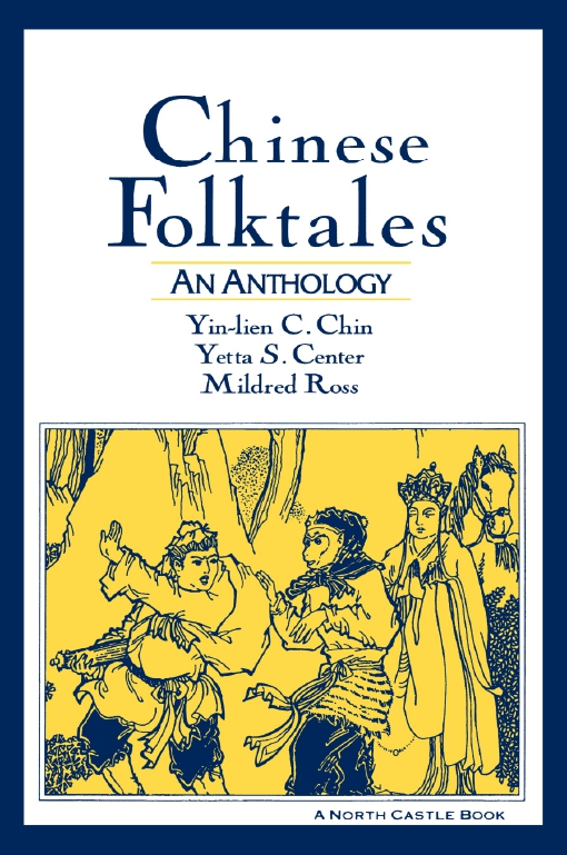 Chinese Folktales: An Anthology